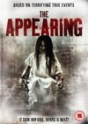 Appearing (DVD)