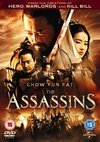 Assassins (DVD)