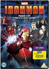 Iron Man: Rise of Technovore (DVD)