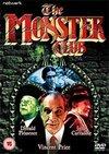 Monster Club (DVD)