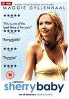 SherryBaby (DVD)