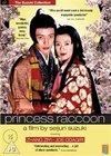 Princess Raccoon (DVD)
