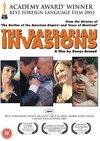 Barbarian Invasions (DVD)