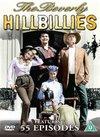 Beverly Hillbillies (DVD)