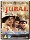 Jubal (DVD)