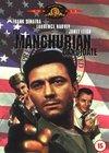 Manchurian Candidate (DVD)