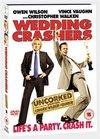 Wedding Crashers: Uncorked (DVD)