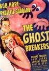 Ghost Breakers (DVD)