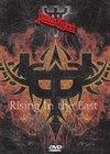 Judas Priest: Rising In The East (DVD)