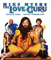 Love Guru (DVD) - Cover