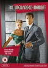 Unguarded Moment (DVD)