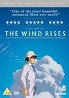 Wind Rises (DVD)