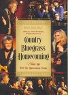 Bill & Gloria Gaither / Homecoming Friends - Country Bluegrass Homecoming 1 (Region 1 DVD)