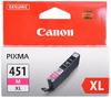 Canon Ink Cartridge Magenta CLI-451M