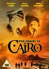 Five Graves to Cairo (DVD)