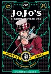 JoJo's Bizarre Adventure Part 1 Phantom Blood Vol. 02 - Hirohiko Araki (Hardcover) Cover