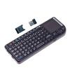 Rii RT-MWK01 V3 Wireless Mini Keyboard