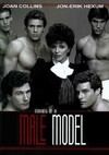 Making of a Male Model (Region 1 DVD)