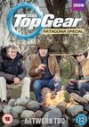 Top Gear: The Patagonia Special (DVD)
