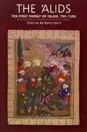 The 'Alids - Teresa Bernheimer (Paperback)