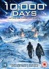 10,000 Days (DVD)