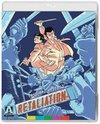 Retaliation (Blu-ray)