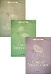 Groot Verseboek 2008 (Krimpverpakking) - Andre P. Brink (Paperback)