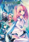 Record of Agarest War 2 - Udon Entertainment Corp. (Paperback)
