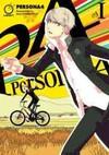 Persona 4 Vol. 01 - Shuji Sogabe (Paperback)