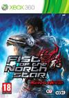 Fist of the North Star: Ken's Rage (Xbox 360)