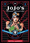 JoJo's Bizarre Adventure Part 2 Battle Tendency Vol. 01 - Hirohiko Araki (Hardcover) Cover