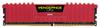 Corsair Vengeance 8GB (4GB x 2 kit) DDR4-2400 CL14 1.2v - 288pin Memory