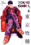 Tokyo Ghoul Vol. 04 - Sui Ishida (Paperback)
