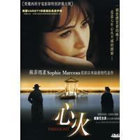 Firelight (Region 1 DVD)