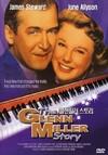 Glen Miller Story (Region 1 DVD)