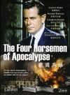 Four Horsemen of Apocalypse (Region 1 DVD)