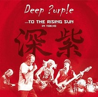 Deep Purple - To the Rising Sun (In Tokyo) (Vinyl) - Cover