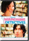 Watching the Detectives (Region 1 DVD)