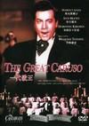 Great Caruso (Region 1 DVD)