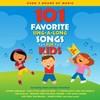 Songtime Kids - 101 Favorite Sing-a-Long Songs For Kids (CD)