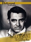 Hollywood Collection: Grant,Cary - Leading Man (Region 1 DVD)