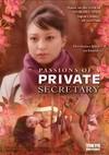 Passions of a Private Secretary (Region 1 DVD)