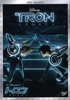 Tron: Legacy (Region A Blu-ray)