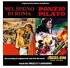 Angelo Francesco Lavagnino - Nel Segno Di Roma (CD)