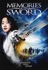 Memories of the Sword (Region 1 DVD)