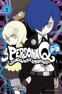 Persona Q Shadow of the Labyrinth - So Tobita (Paperback) - Cover