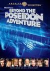 Beyond the Poseidon Adventure (Region 1 DVD)