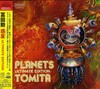 Isao Tomita - Planets Ultimate Edition (Super-Audio CD)