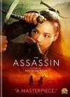 Assassin (Region 1 DVD)