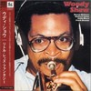 Woody Shaw - Little Red's Fantasy (CD)